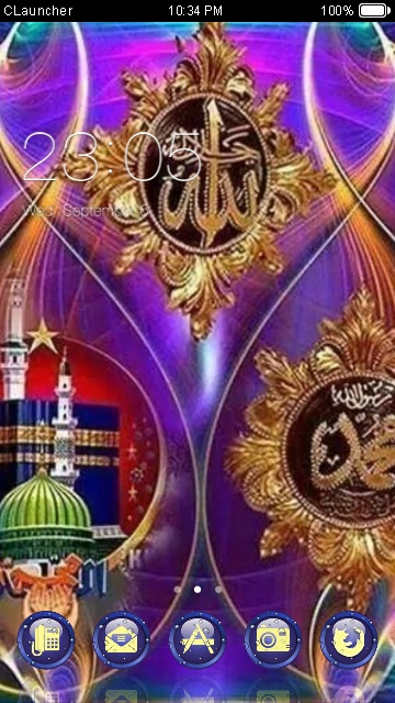 Download Islamic Theme For Your Android Phone CLauncher