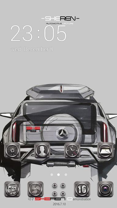 racing car cool