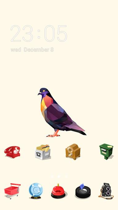minimal pigeon