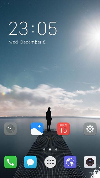 vivo Y81i theme free android theme – U launcher 3D