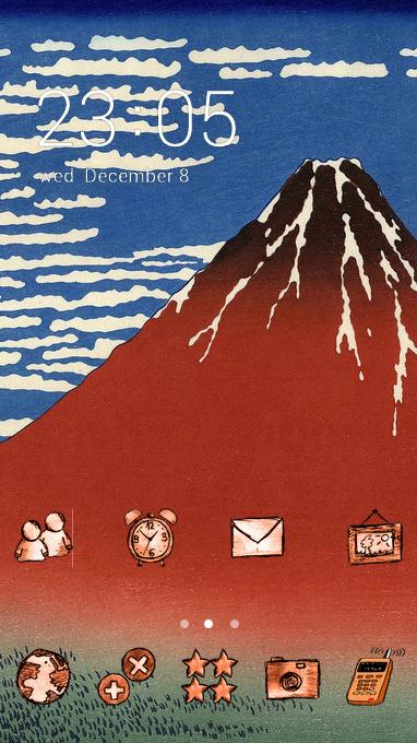 red fuji theme