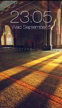 Inside Mosque Theme