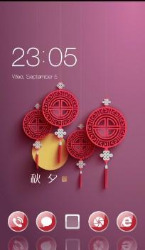 Chinese Festival idea
