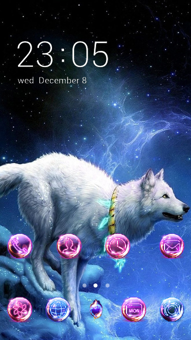 wolf arrivals moon