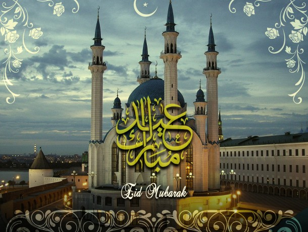 Eid Mubarak 09